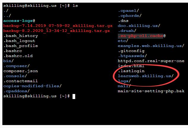 Subdomain root folder in file list
